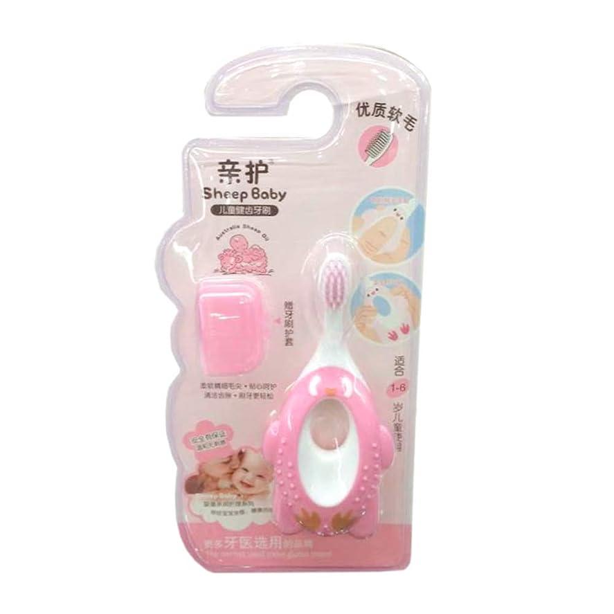 義務的ドアやめるLORAER Qianer 赤ちゃん用品 子供 はじめて歯みがき 歯ブラシ 乳歯ブラシ キャップ付 柔らかい毛 磨きやすい 良い習慣 清潔 カートゥーン カワイイ 人気 出産祝い 誕生日 プレゼント 1~6才向け 2色(ピンク)
