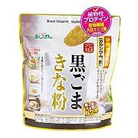 味源 元祖黒ごまきな粉350g×5袋