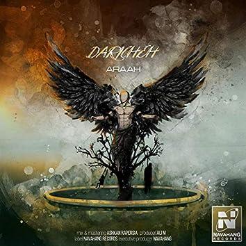 Daricheh