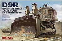 モンモデル 1/35 イスラエル国防軍 D9R 装甲ブルドーザー スラットアーマー装備 プラモデル MSS010