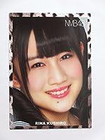 NMB48 トレーディングコレクション2【N144久代梨奈】ノーマルカード/めちゃヨリカード