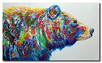 Shukqueen DIY Paint by Numbers for Adults DIY Oil Painting Kit for Kids Beginner - Bear 16x20 Inch  Without Frame