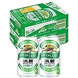 【Amazon.co.jp限定】【発泡酒】 2ケースまとめ買い キリン 淡麗グリーンラベル 糖質70% オフ[350ml×48本] BBOA