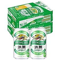 【Amazon.co.jp限定】【発泡酒】 2ケースまとめ買い キリン 淡麗...