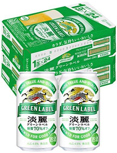 【Amazon.co.jp限定】【発泡酒】 2ケースまとめ買い キリン 淡麗グリーンラベル 糖質70% オフ[350ml×48本]