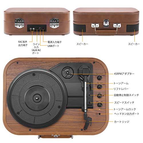 Voksunレコードプレーヤースーツケース型33/45/78回転対応スピーカー内蔵MP3録音3.5mmヘッドホンRCA音声出力端子ビニール台付き天然木制ブラウン