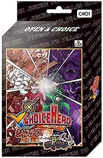 カードゲーム CHOICE HERO スターターBOX ジャスティスVSヴィラン