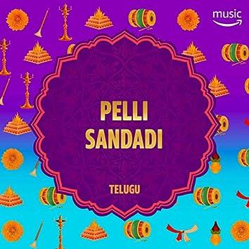 Pelli Sandadi