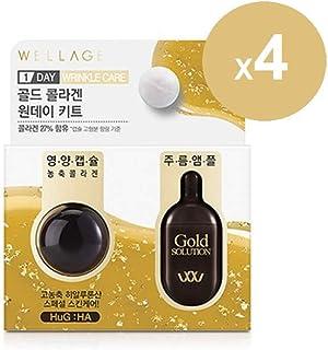 wellage☆Real Collagen Bio Capsule&Gold Solution☆ウェルラジュ ゴールドコラーゲン1dayキット [並行輸入品]