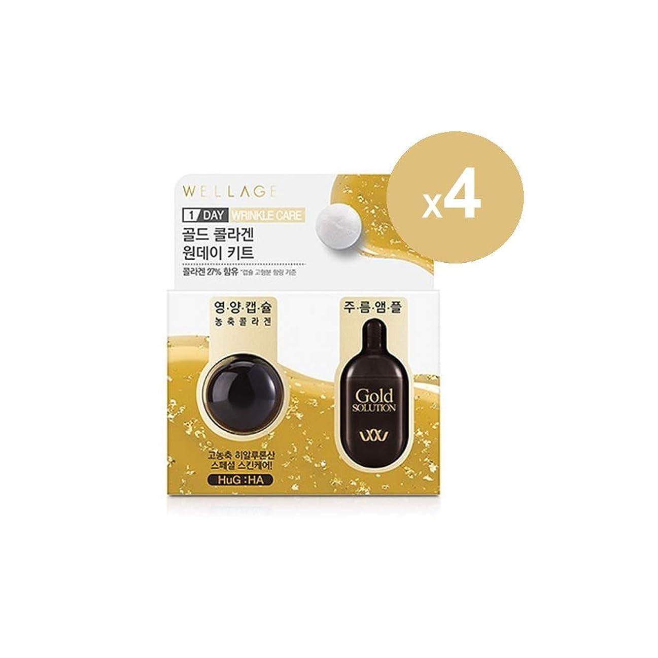 スキャンダル火納税者wellage☆Real Collagen Bio Capsule&Gold Solution☆ウェルラジュ ゴールドコラーゲン1dayキット [並行輸入品]