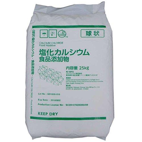 食品添加物 塩化カルシウム 25kg 球状タイプ