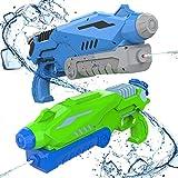 Joyjoz 水鉄砲 最強 ウォーターガン 超強力飛距離 2点セット 10-12m 水てっぽう 800ML超大水容量 プール 水ピストル おもちゃ 水遊び 水撃ショット お風呂