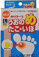 【第2類医薬品】オレンジケアプロダクツ サリコーンLサイズ 12枚