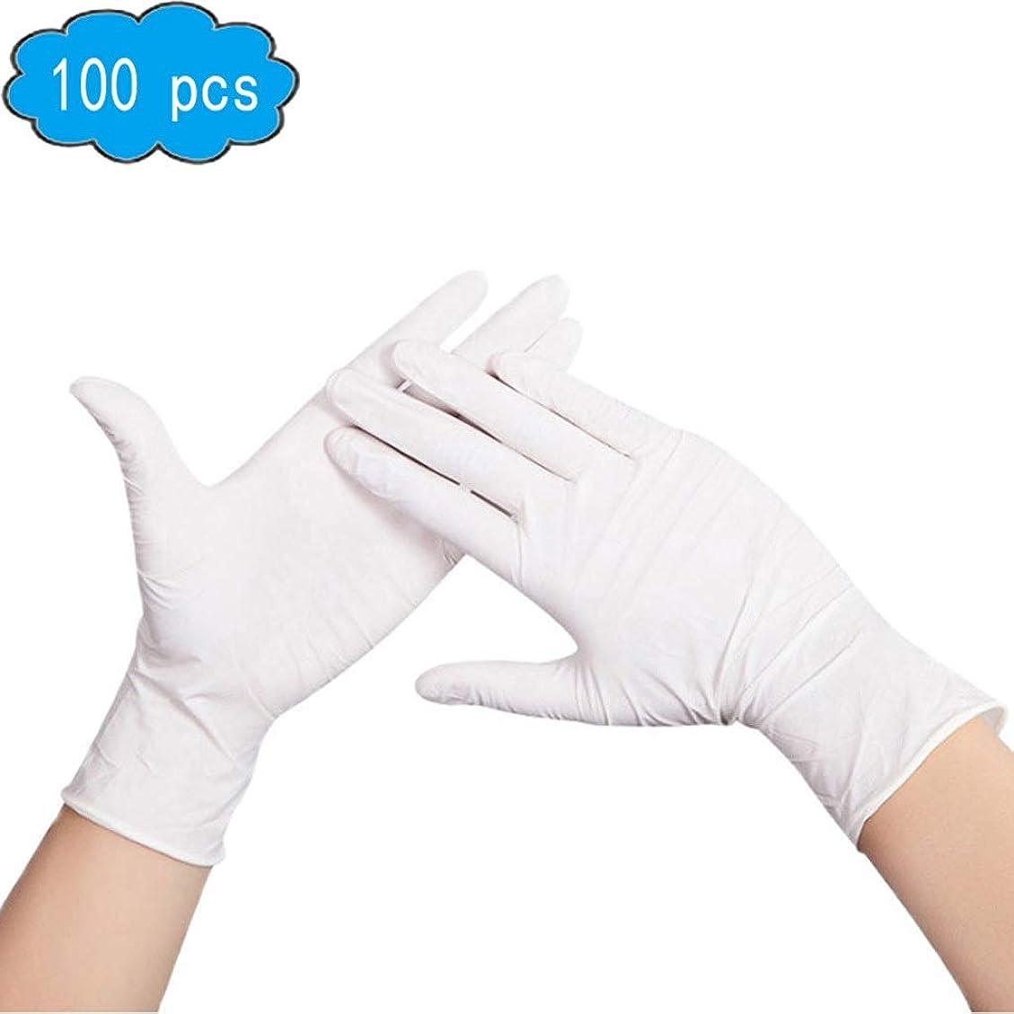 スタック除外する刺激するニトリル手袋、ラテックス医療検査用パウダーフリーの使い捨て手袋サイズ中 - 9