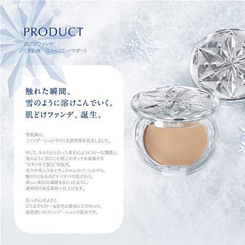 雪肌精スノーCCパウダーファンデーションレフィル001やや明るい自然な肌色詰替え用8グラム(x1)