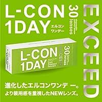 エルコンワンデーエクシード 1日使い捨て コンタクトレンズ(レンズ30枚入り) 【PWR】-2.25