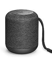 Soundcore Motion Q(16W Bluetooth4.2 スピーカー)【360°サウンド / BassUpテクノロジー / IPX7防水規格 / 10時間連続再生】