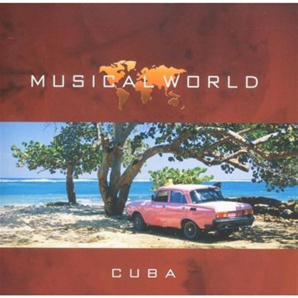 Musical World Cuba