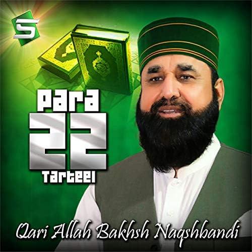 Qari Allah Bakhsh Naqshbandi