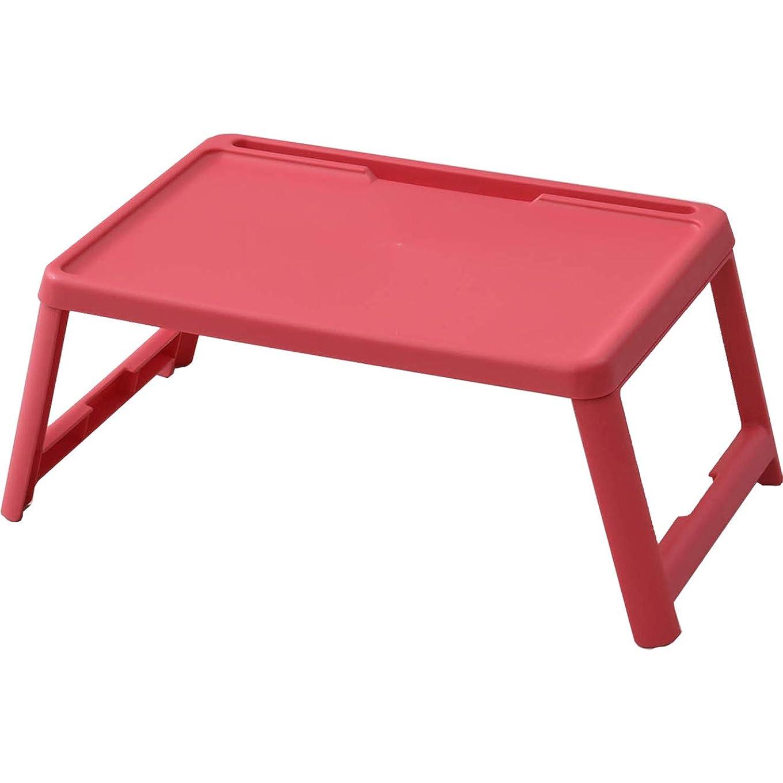 持つ受け取る祖父母を訪問山善(YAMAZEN) テーブル レッド 幅63×奥行35cm コンパクト フリーテーブル 折りたたみ CFT-5035(RR)
