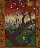 Vincent van Gogh Flowering Plum Orchard: After Hiroshige Van Gogh Museum 30' x 25' Fine Art Giclee Reproduction Canvas Print (Unframed)