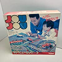品TOMYJOUJOUラジっこレーシングfrom3レーシングカー2台set品当時物昭和レトロ絶版 コレクション