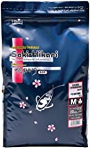 Hikari Saki - Hikari Color 4.4 Lb Medium Pellet