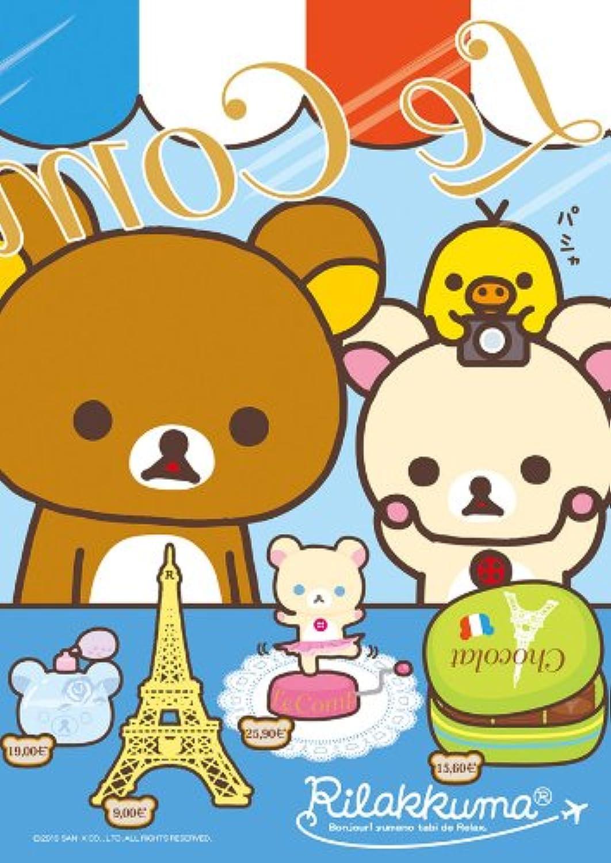 108 Piece Rilakkuma Bonjour Rilakkuma 108385 (japan import)