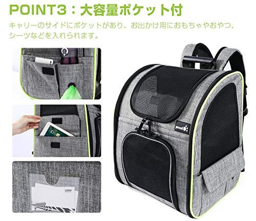 ペキュートPecuteペットキャリーバッグ犬猫ウサギリュック拡張可能2WAYバッグペットハウスドライブ旅行通院災害避難用ペットバッグ