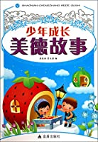 The young growth story virtue(Chinese Edition)