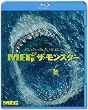 MEG ザ・モンスター ブルーレイ&DVDセット (初回仕様/2枚組/ステッカー付き) [Blu-ray] image