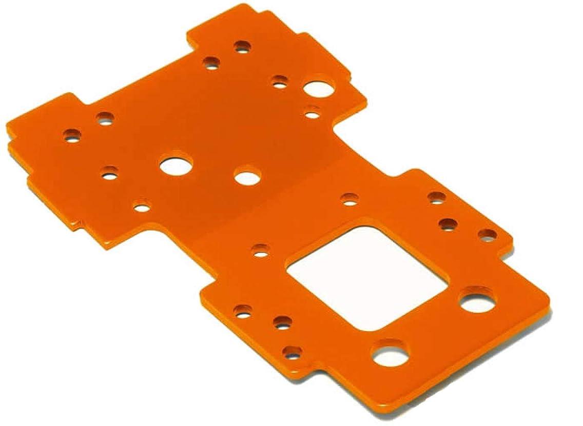 HPI Super 5SC Flux Short Course Savage Gearbox Plate 105892 SSC