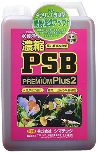 シマテック 濃縮PSBプレミアムPlus2 2L M サイズ