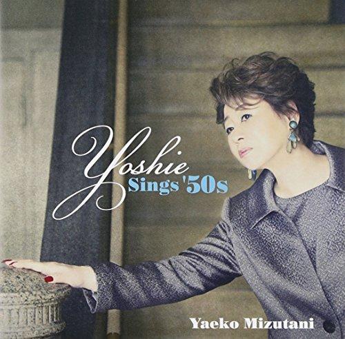 YOSHIE - MIZUTANI, YAEKO
