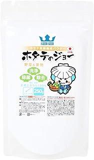 [Amazon限定ブランド] IBIB 野菜洗浄 ホタテパウダー 250g 日本製