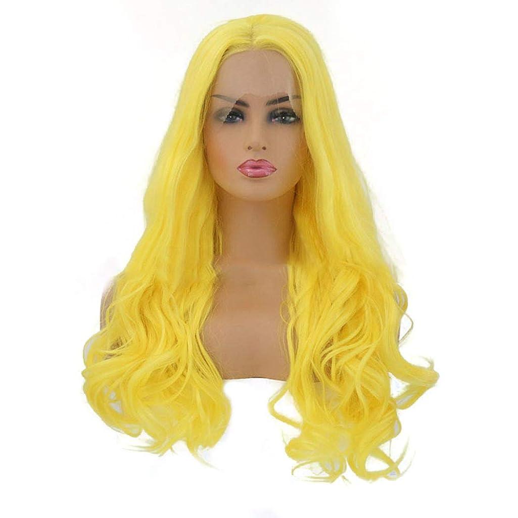 高めるキュービック支出Yrattary ハロウィーンのかつら女性のフロントレースロングロール黄色ビッグウェーブメイクアップドレスのかつら小道具合成の髪のレースのかつらロールプレイングかつら (色 : イエロー, サイズ : 26 inches)