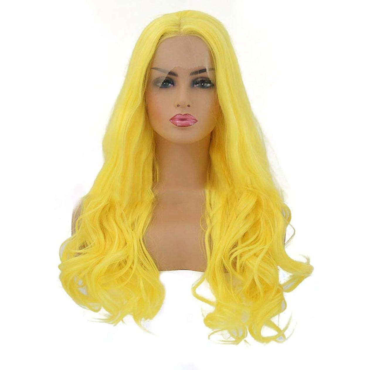 どこにでもグリル社会主義者Yrattary ハロウィーンのかつら女性のフロントレースロングロール黄色ビッグウェーブメイクアップドレスのかつら小道具合成の髪のレースのかつらロールプレイングかつら (色 : イエロー, サイズ : 26 inches)