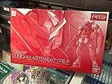 BANDAI RG 1/144 Gundam Astraea Type-F P Hobby Online Shop Exclusive by