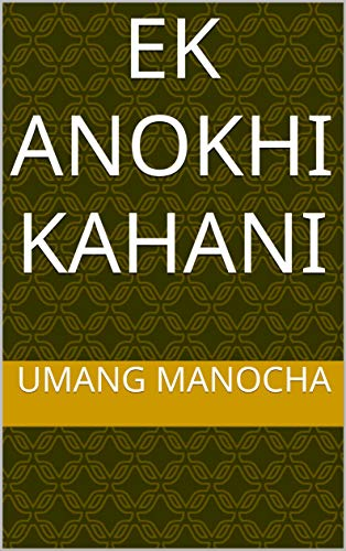 Ek Anokhi kahani (English Edition)