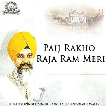 Paij Rakho Raja Ram Meri