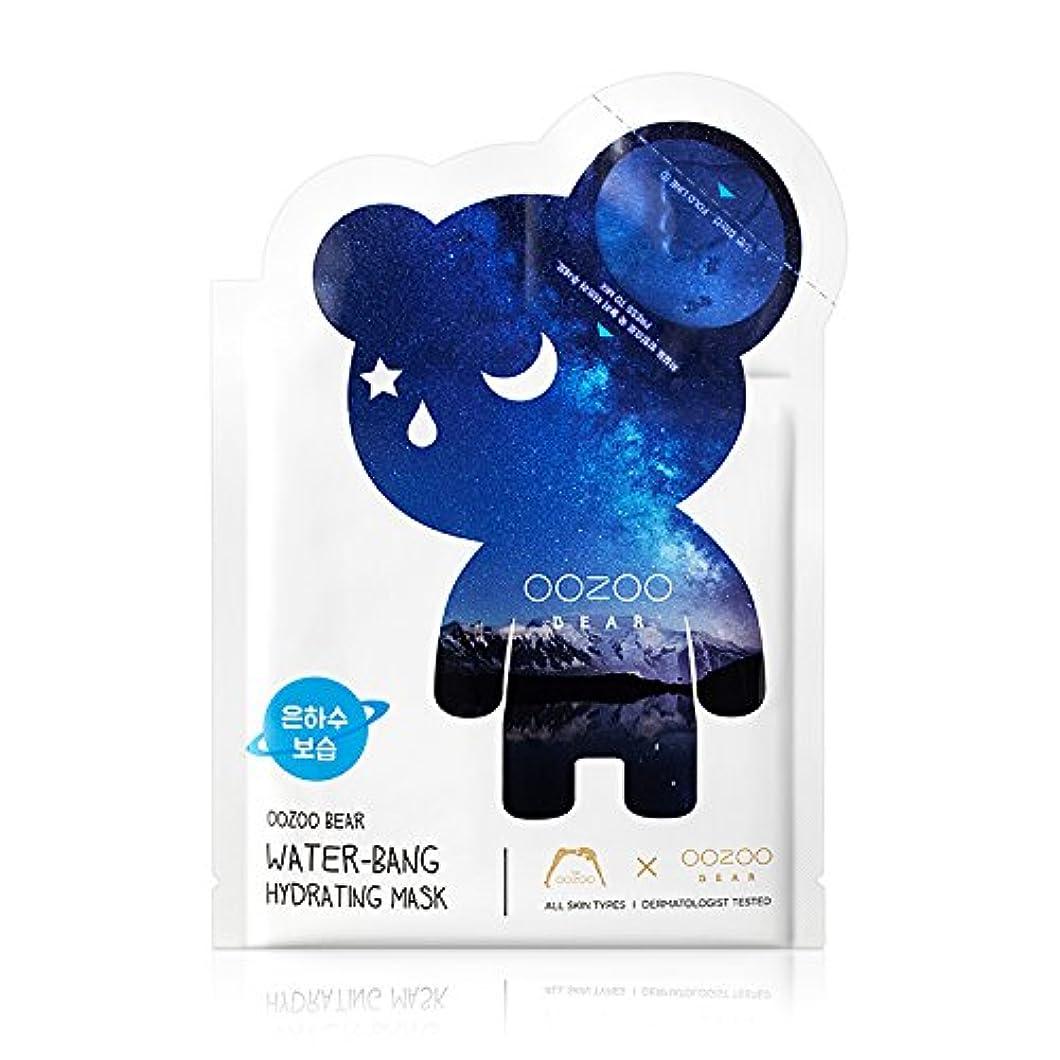 版意見前者THE OOZOO Oozoo Bear Mask 10ea/ザウジュ ウジュ ベア マスク 10枚 (#Water Bang (Hydrating)) [並行輸入品]