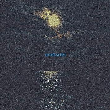 umitsuki