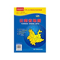 Yunnan map (folded) [paperback]