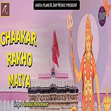 Maiya Chakar Rakho (Karni Mata Song)