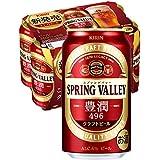 【クラフトビール】キリン SPRING VALLEY(スプリングバレー) 豊潤〈496〉[350ml x 6本] [ 日本 350ml×6本 ]