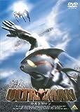 ULTRAMAN [DVD] image