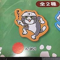 仕事猫 ダイカット ブランケット ヨシ!