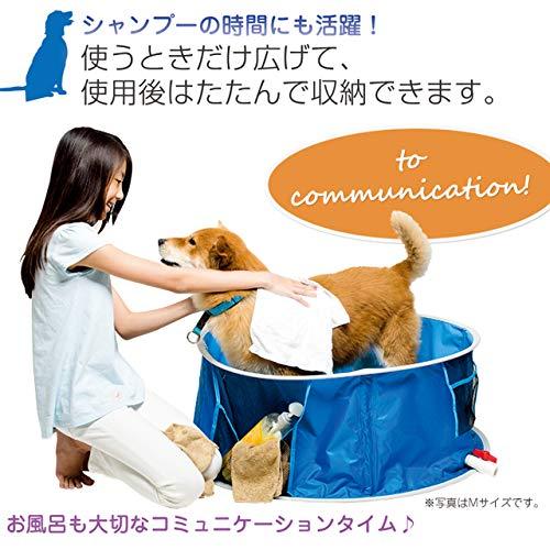 日本育児『PETSELECTたためるペットプール&バス』