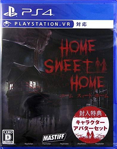 Mastiff『HOME SWEET HOME』