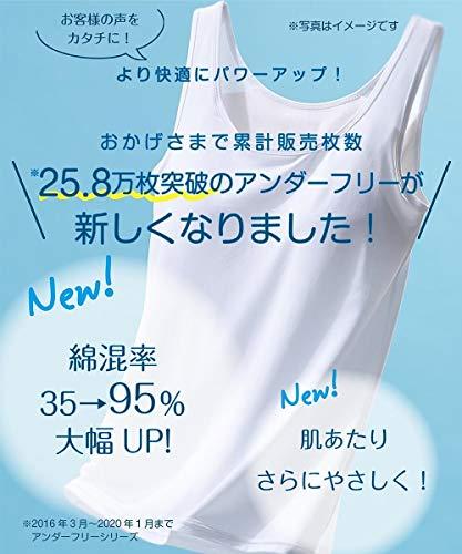 [nissen(ニッセン)]インナー肌着ブラトップカップ付きレディース大きいサイズ半袖フレンチ袖綿混アンダーフリーホワイト3L